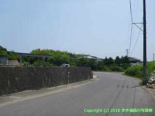 55-017愛媛県今治市