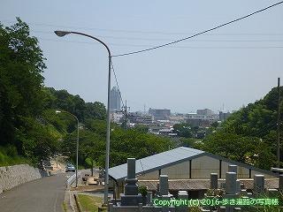 55-028愛媛県今治市