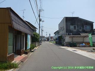 55-032愛媛県今治市