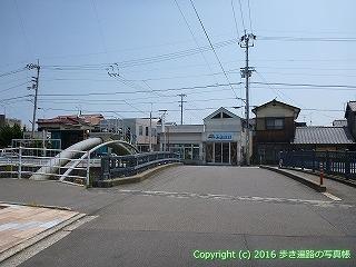 55-033愛媛県今治市