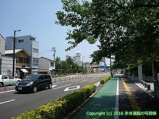 55-046愛媛県今治市