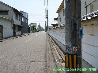 56-002愛媛県今治市