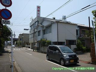 56-004愛媛県今治市