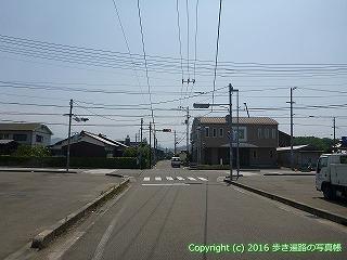 56-013愛媛県今治市