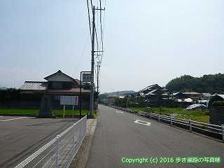 57-003愛媛県今治市