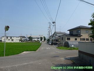 57-013愛媛県今治市