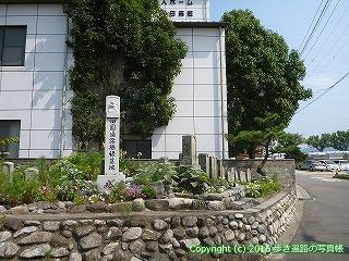 57-014愛媛県今治市