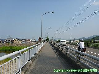 57-022愛媛県今治市
