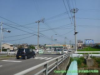 57-025愛媛県今治市