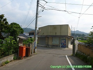 58-003愛媛県今治市
