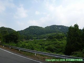 58-020愛媛県今治市