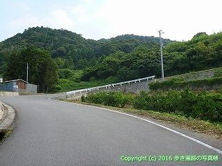 58-022愛媛県今治市