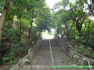 58-038愛媛県今治市