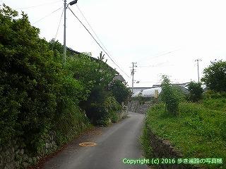 59-028愛媛県今治市