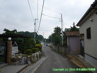 59-029愛媛県今治市