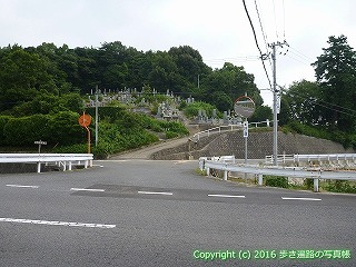 59-031愛媛県今治市