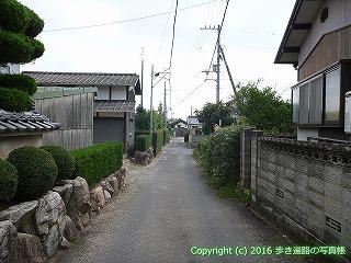 59-035愛媛県今治市
