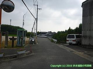59-036愛媛県今治市