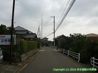 59-040愛媛県今治市