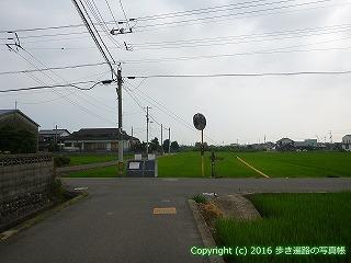 59-043愛媛県今治市