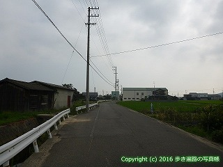59-045愛媛県今治市