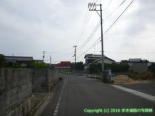 59-046愛媛県今治市