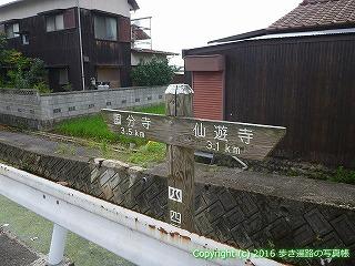 59-047愛媛県今治市
