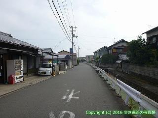 59-048愛媛県今治市