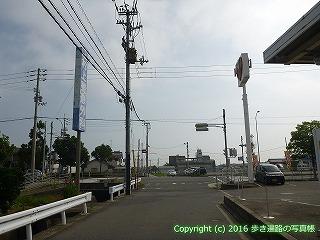 59-050愛媛県今治市