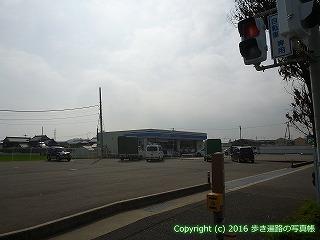 59-051愛媛県今治市