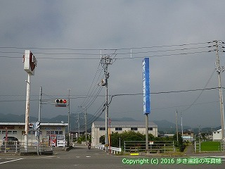 59-052愛媛県今治市国道196号線交差点