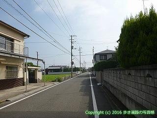 59-055愛媛県今治市