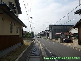 59-058愛媛県今治市