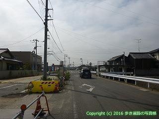 59-060愛媛県今治市