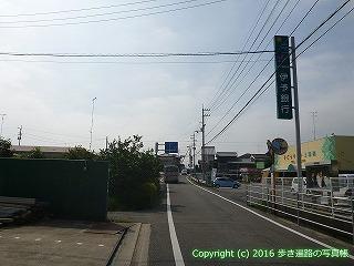 59-063愛媛県今治市