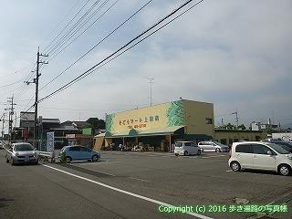 59-064愛媛県今治市