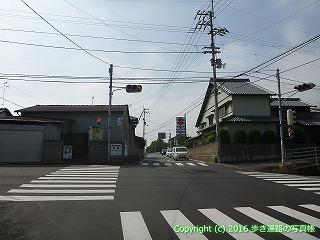 59-065愛媛県今治市