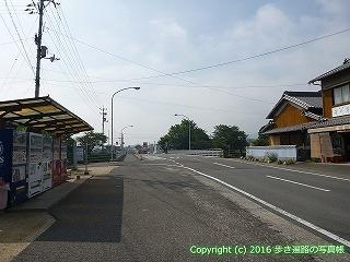 59-066愛媛県今治市