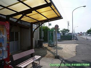 59-067愛媛県今治市
