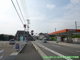 59-071愛媛県今治市