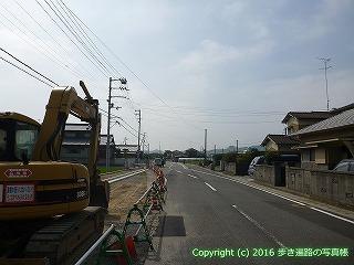59-075愛媛県今治市