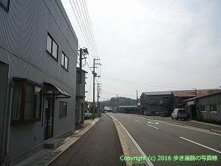 59-077愛媛県今治市