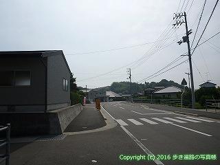 59-078愛媛県今治市