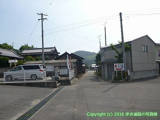 59-079愛媛県今治市