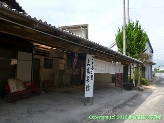59-081愛媛県今治市