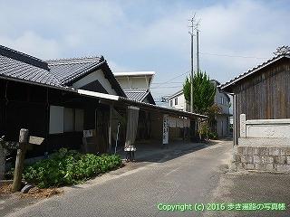 60-002愛媛県今治市