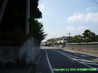 60-006愛媛県今治市