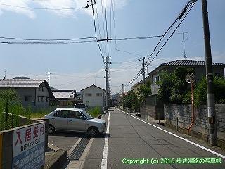 60-014愛媛県今治市