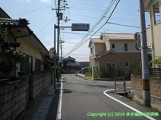 60-015愛媛県今治市JR予讃線 伊予桜井駅入口