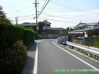 60-017愛媛県今治市